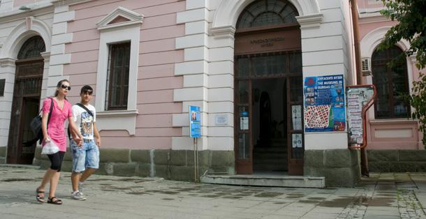 Археологическия музей. Вход