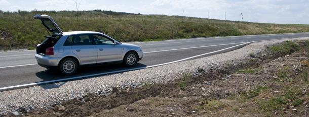 Дежурния кадър с отрудената кола