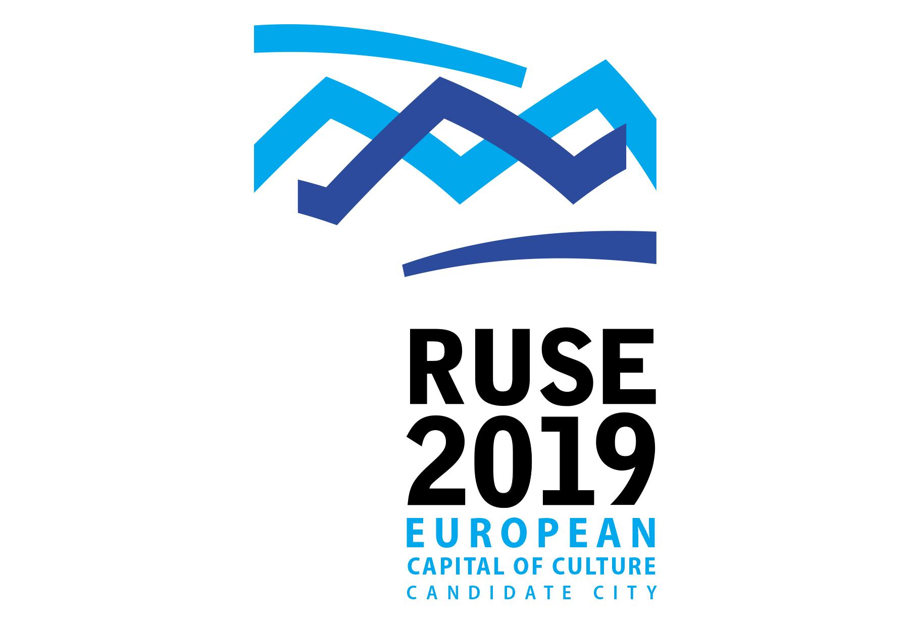 Графичен знак и логотип за Русе - европейска столица на културата 2019