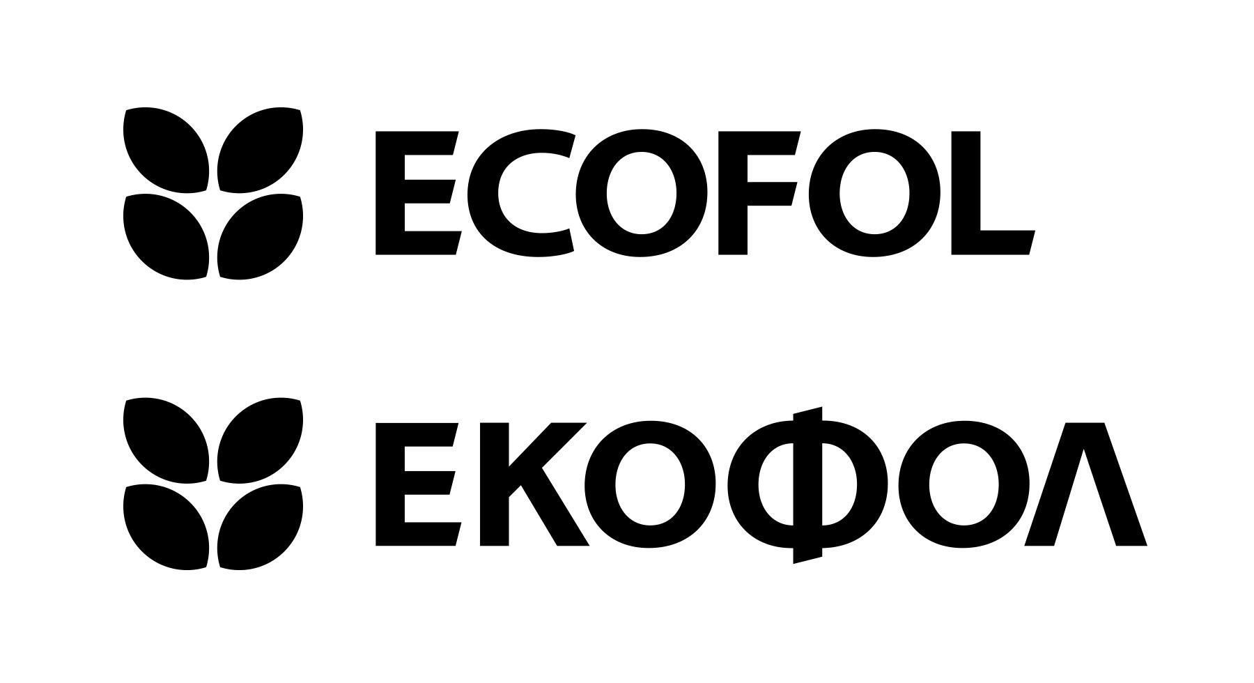 Варианти лого на латиница и кирилица