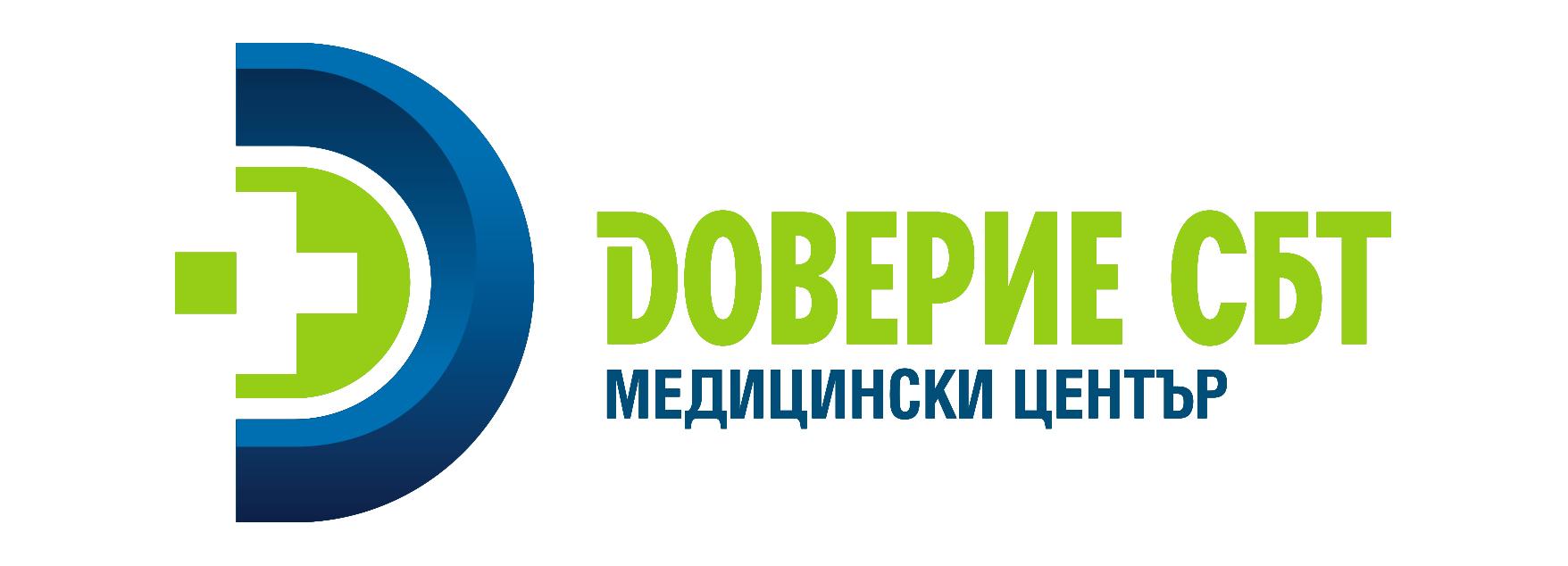 Графичен знак и логотип за медицински център Доверие СБТ.