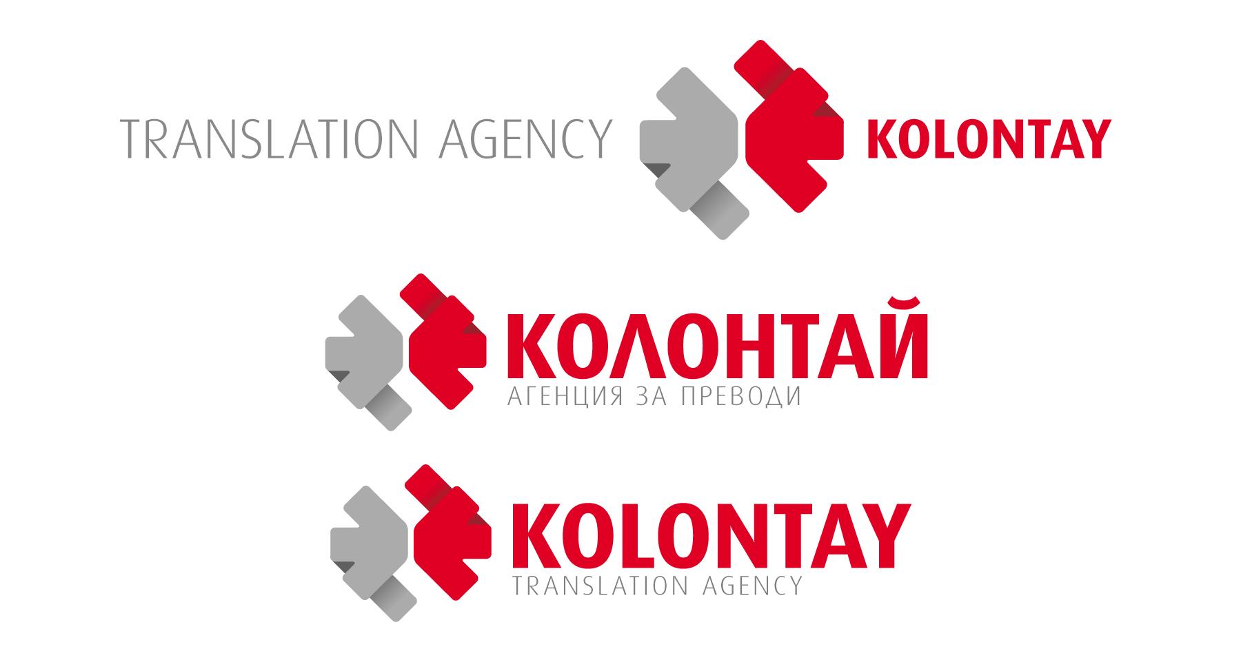 Алтернативна композиция. Латиница и кирилица.