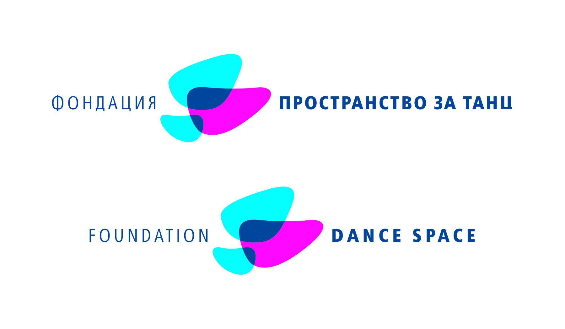 Алтернативна композиция, и вариант латиница и кирилица.