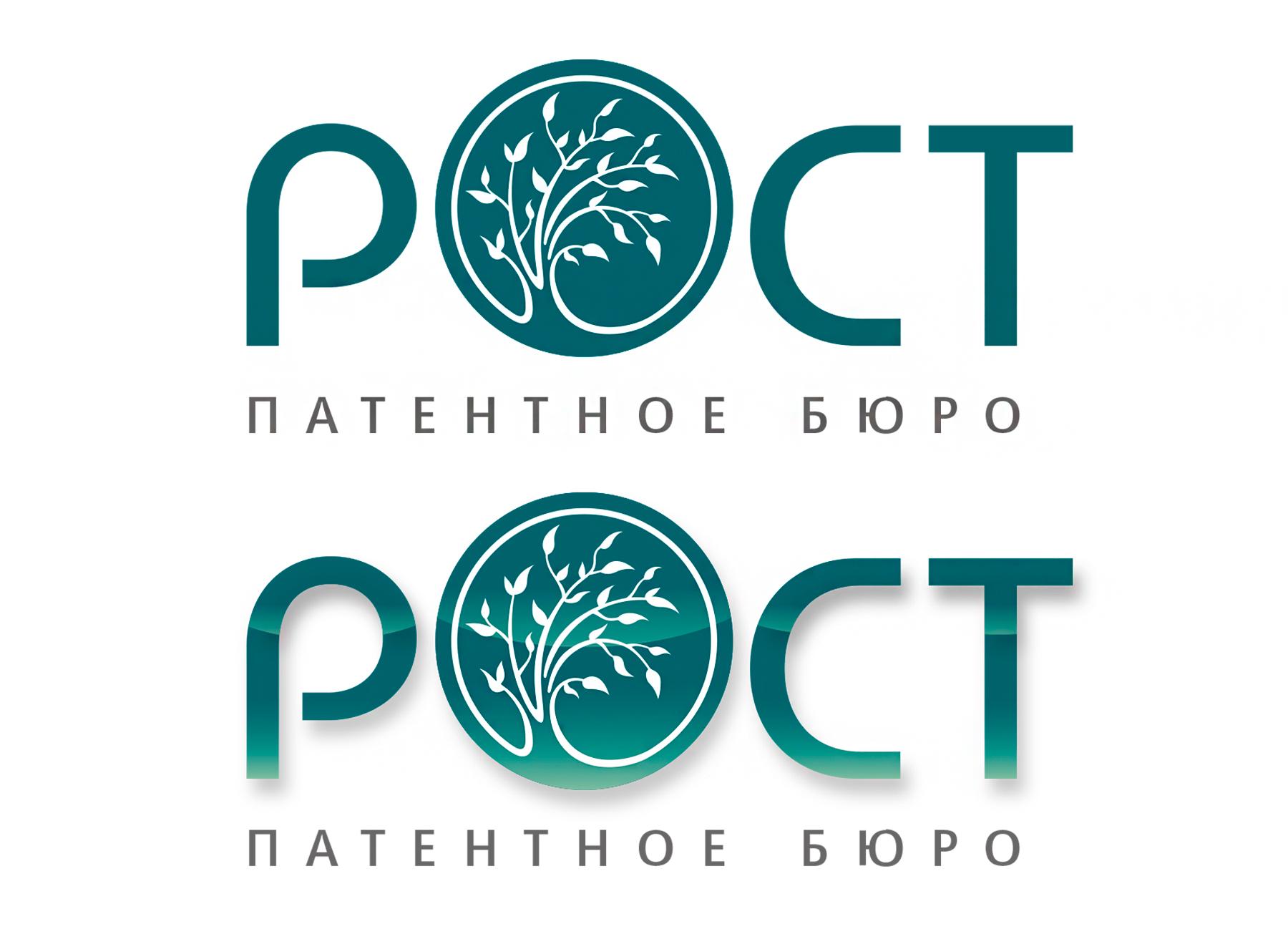 Графичен знак и логотип