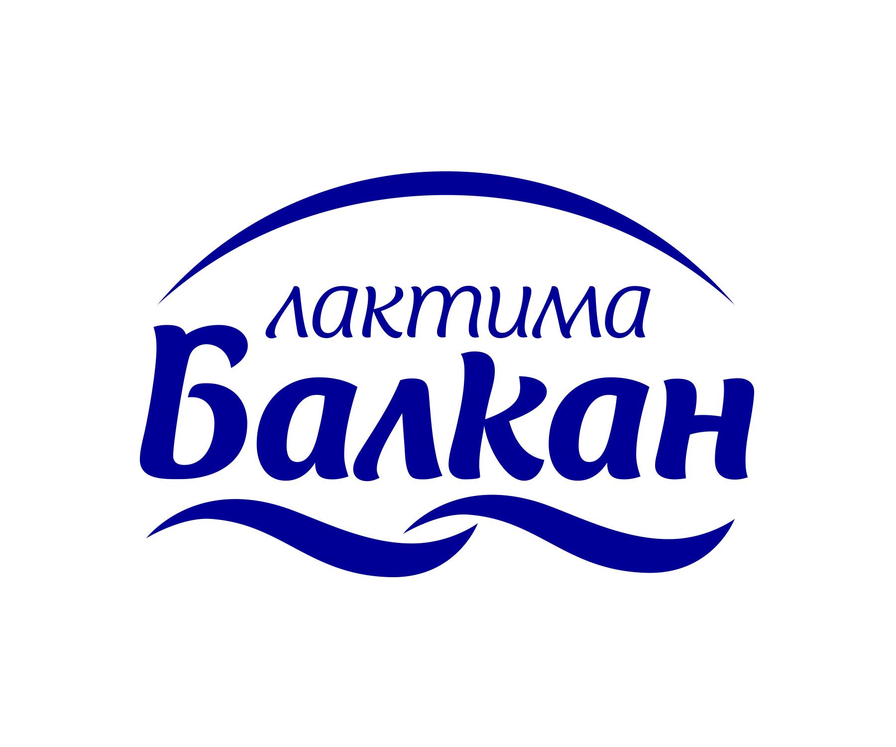Комбинирана марка. Лактима Балкан.