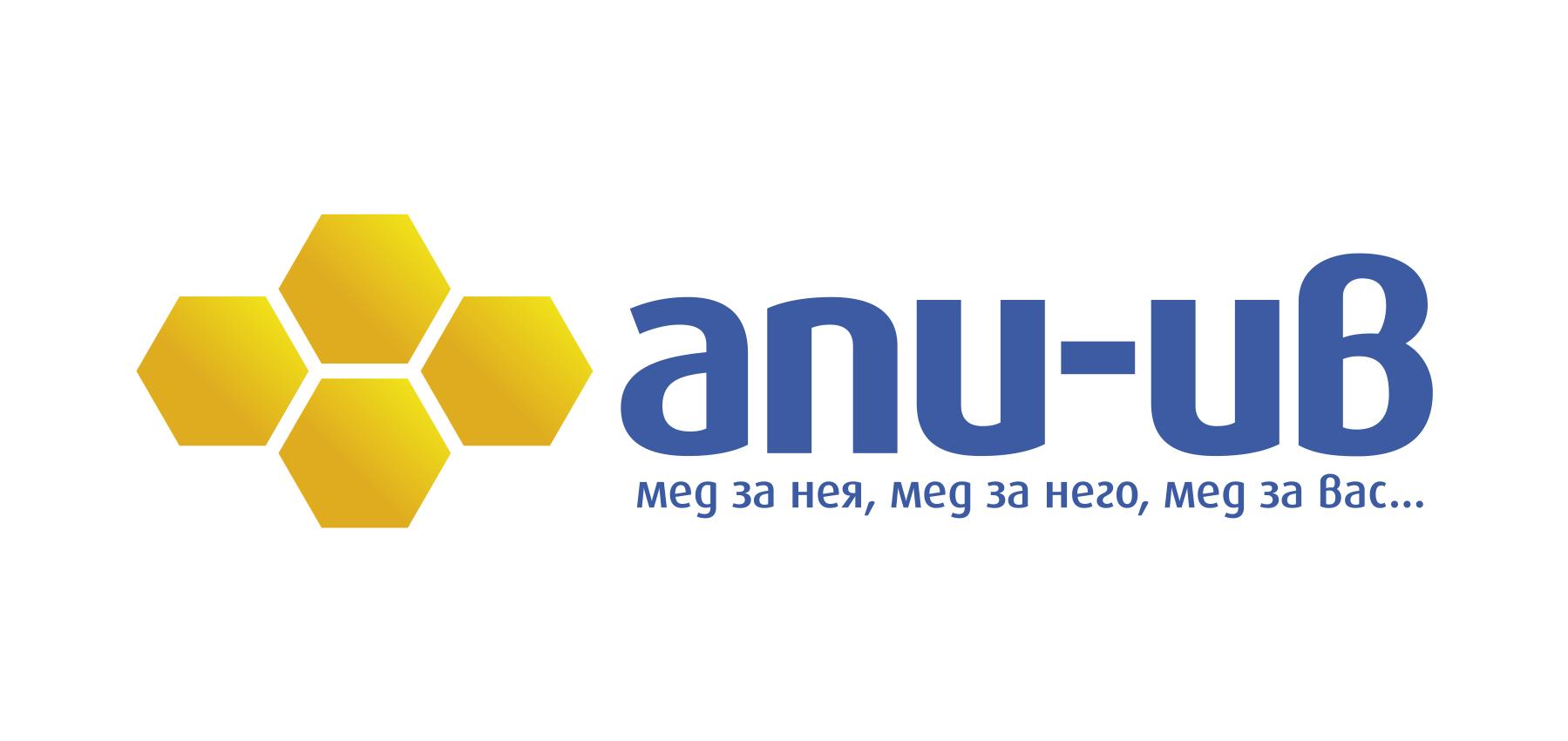 Графичен знак и логотип за Апи-Ив.
