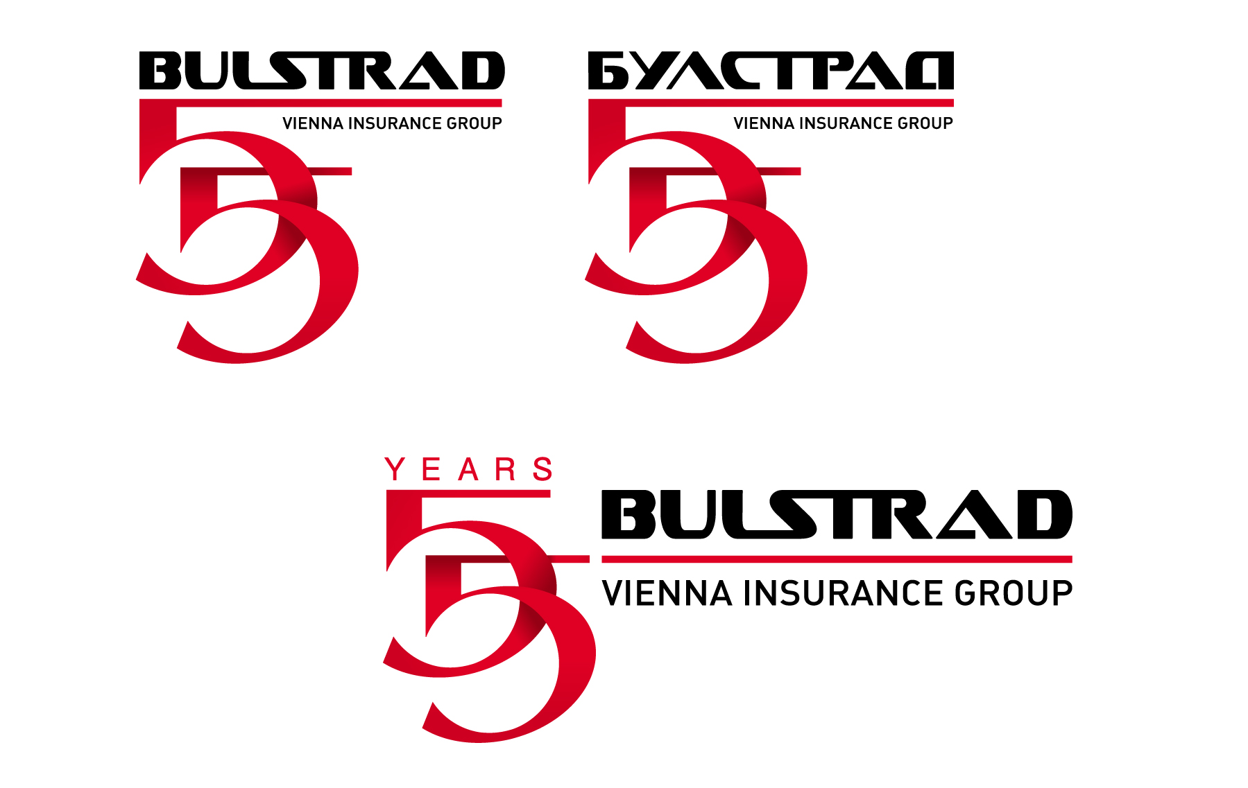 55 години Булстрад. Латиница и кирилица.