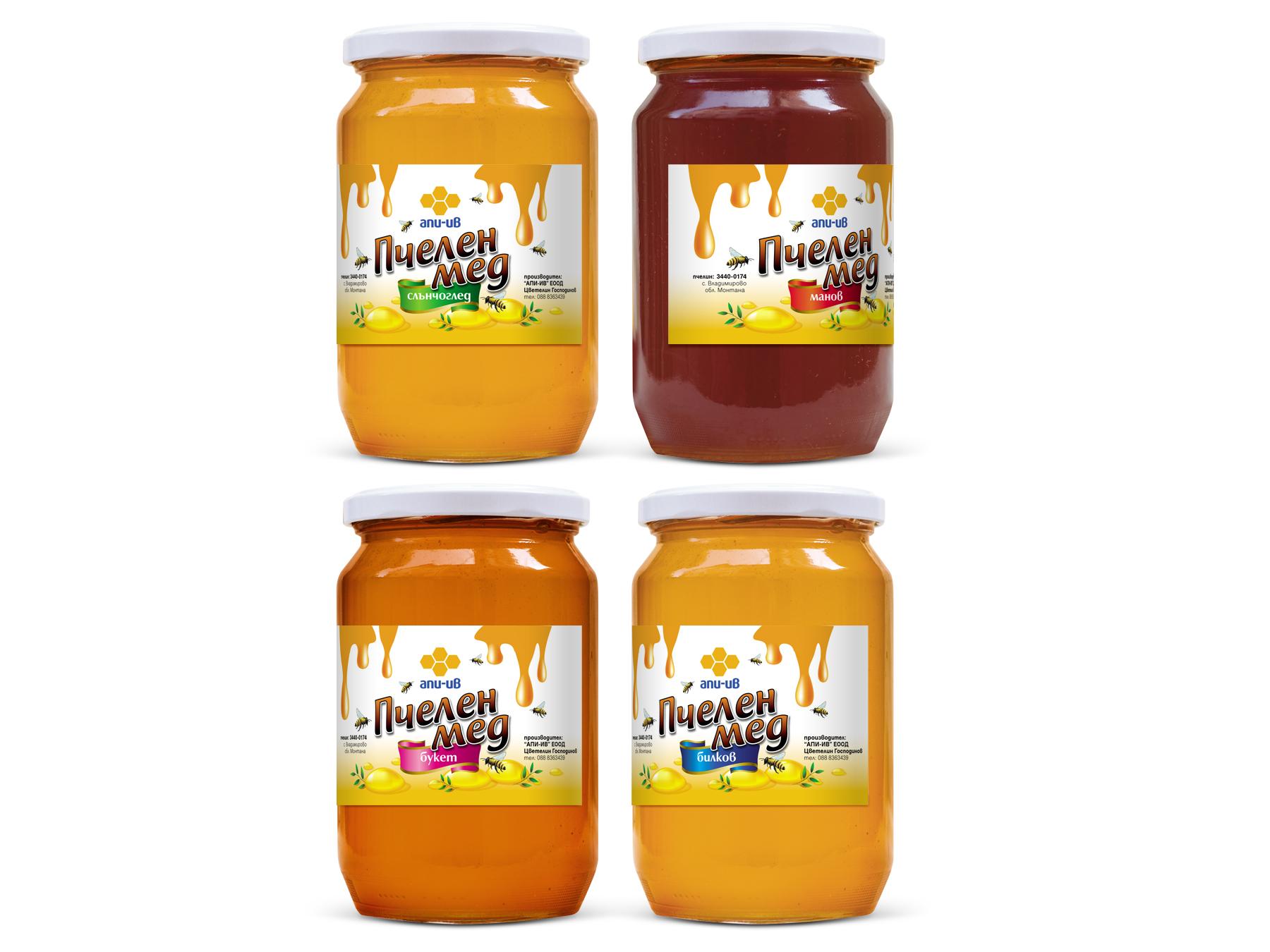 Пчелен мед Апи-Ив етикети