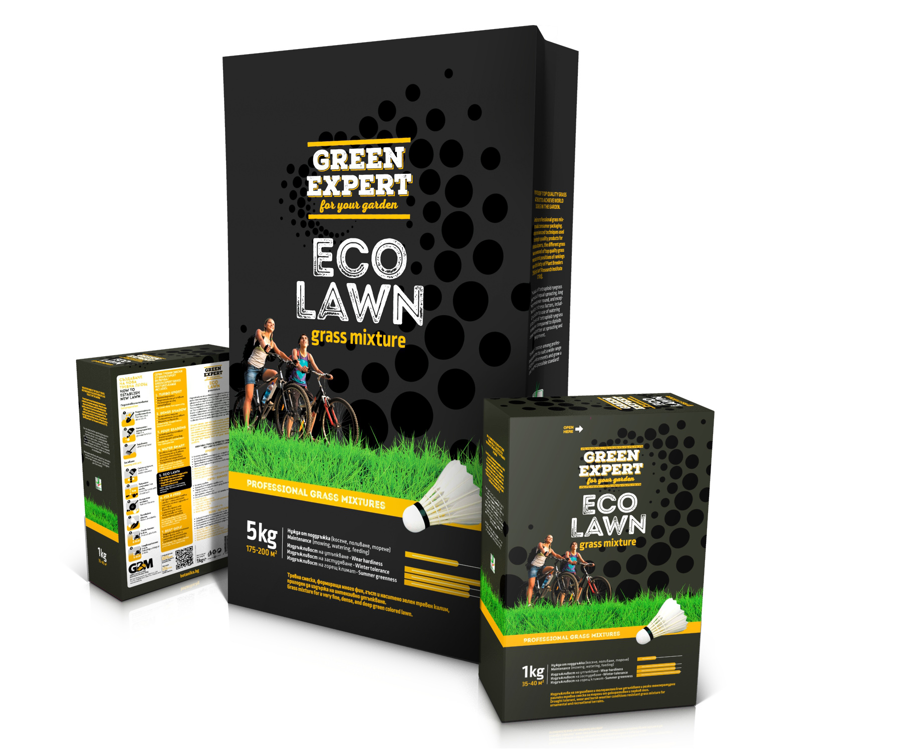 Green Expert Eco Lawn упаковки