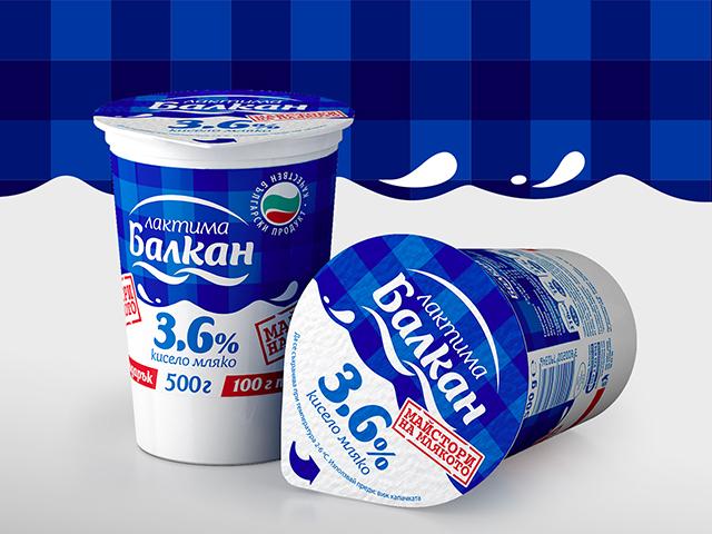 Редизайн на серия опаковки за Лактима Балкан
