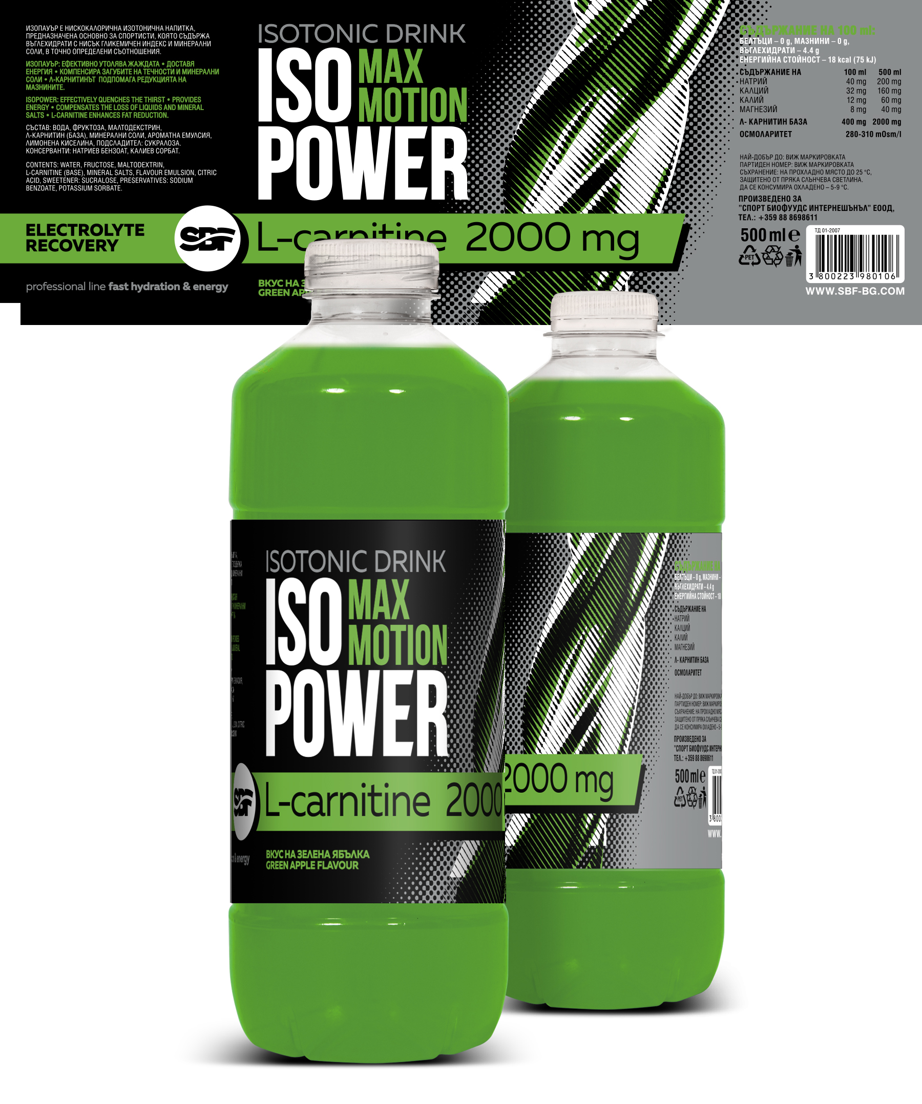 Isopower Maxmotion green apple flavour.