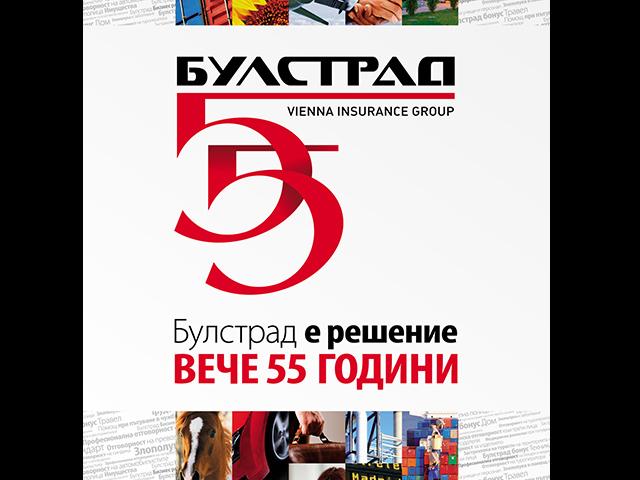 007. Спектър. Постер за кампания на Булстрад