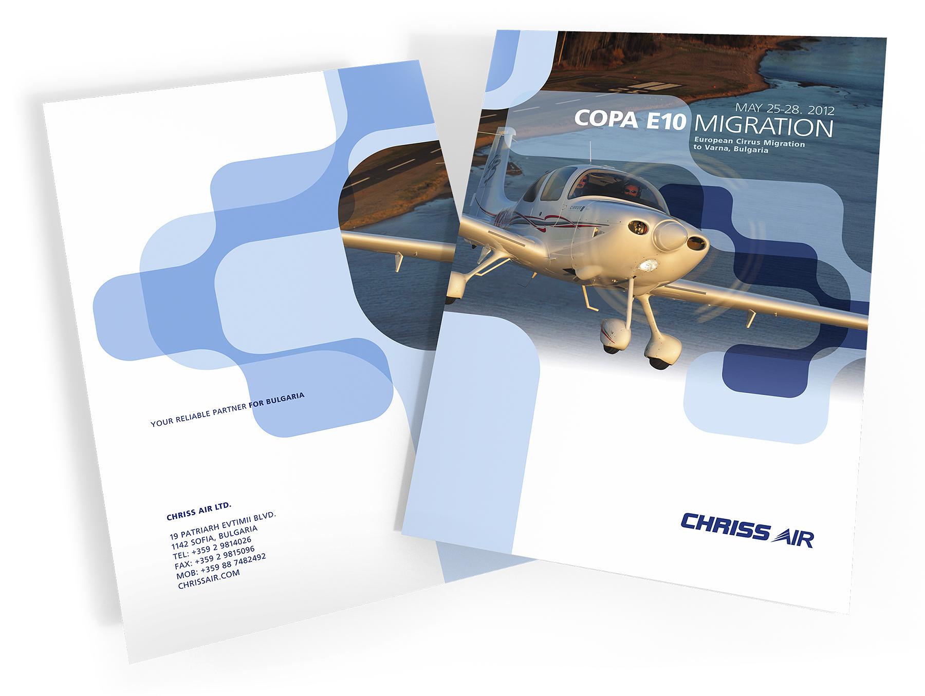 Copa E10 Migration. Рекламни материали.