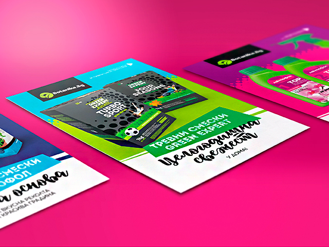 GBM brochure series