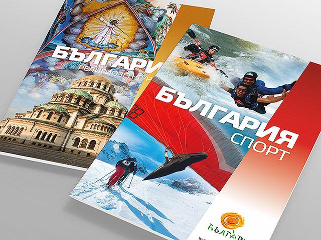 Алтернативен туризъм в България