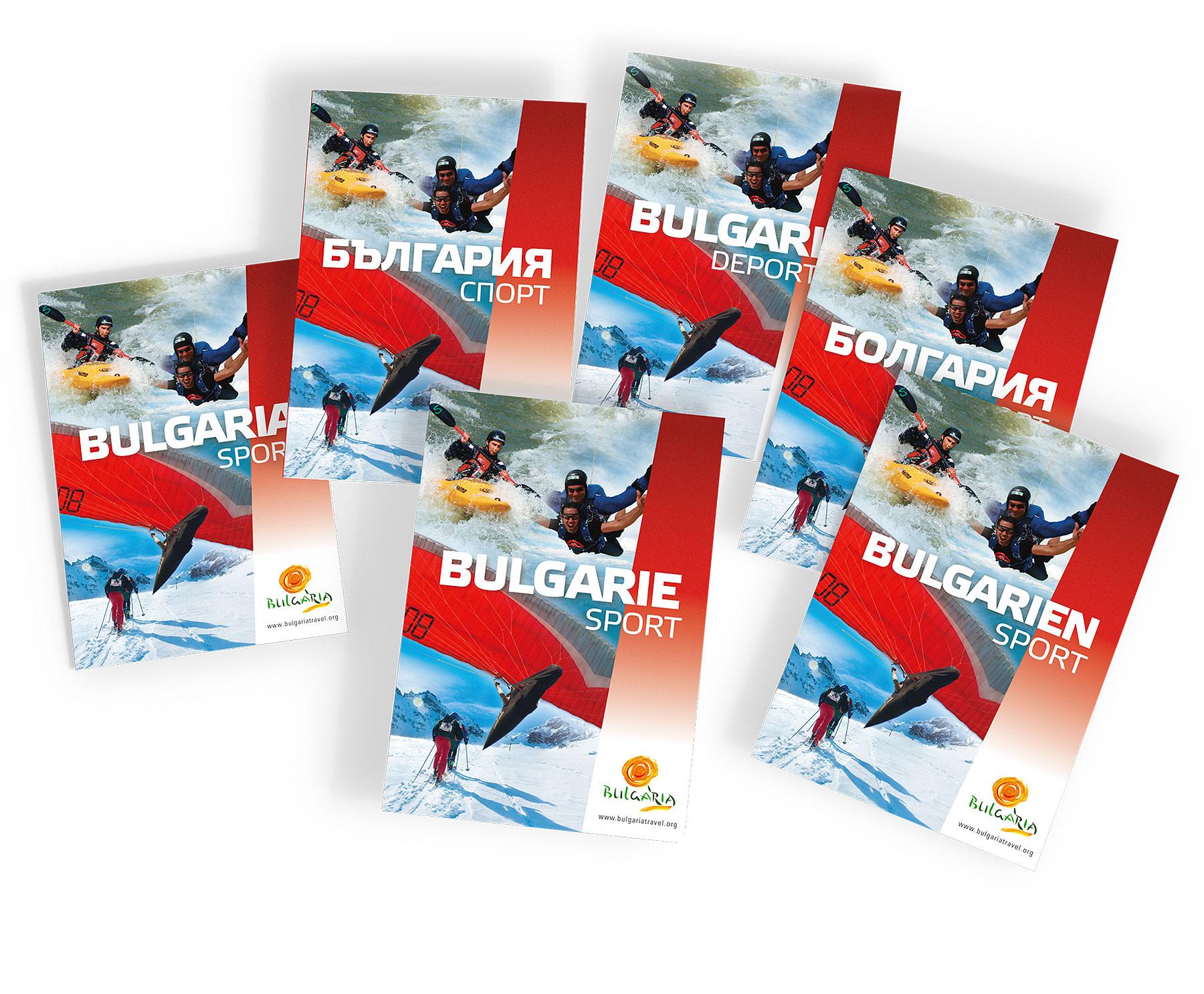 Спортен туризъм. Издания на различни езици