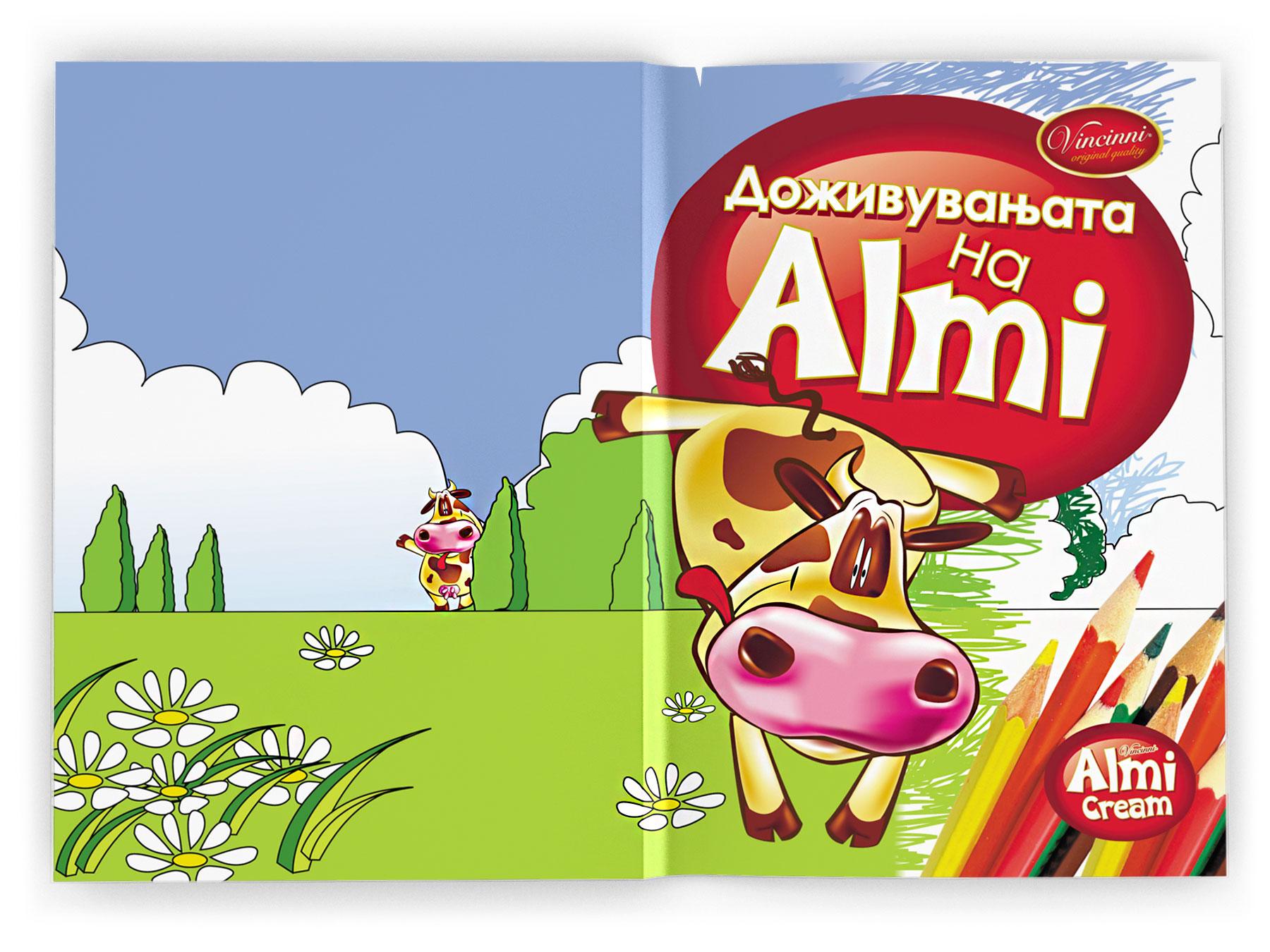 Almi. Книжка за оцветяване