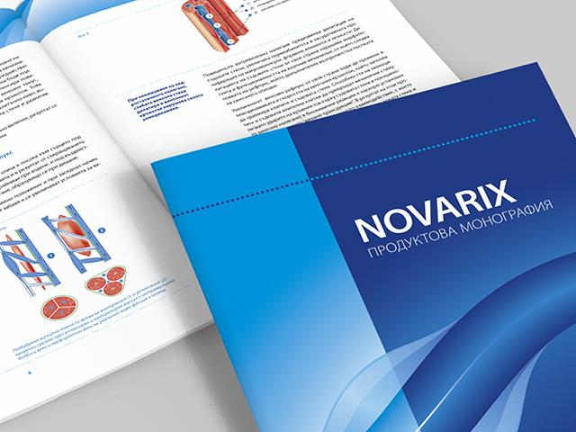 Брошура за Novarix. Продуктова монография