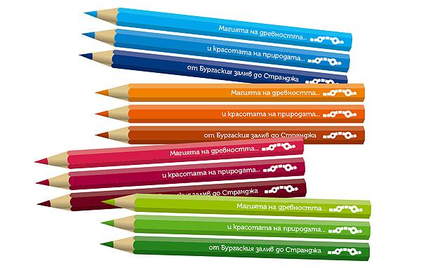Брандирани цветни моливи.